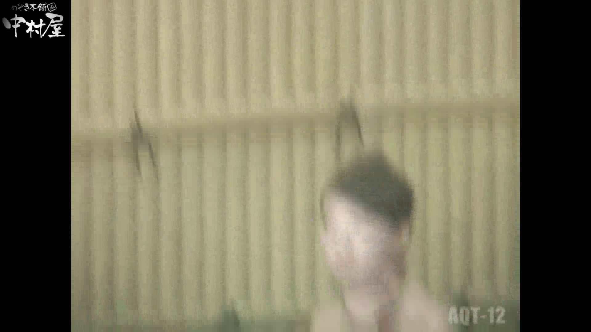 Aquaな露天風呂Vol.876潜入盗撮露天風呂十二判湯 其の一 潜入 オマンコ動画キャプチャ 86PIX 11