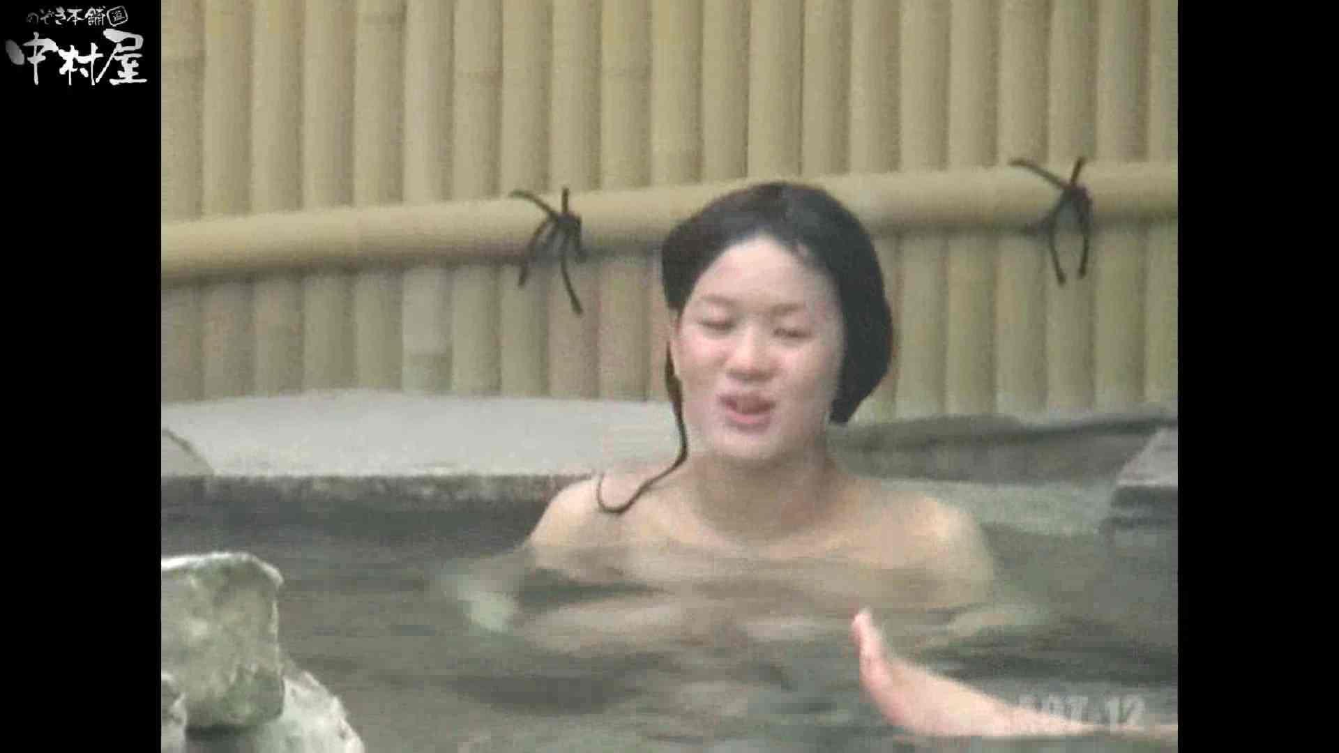 Aquaな露天風呂Vol.876潜入盗撮露天風呂十二判湯 其の四 潜入 ヌード画像 96PIX 35