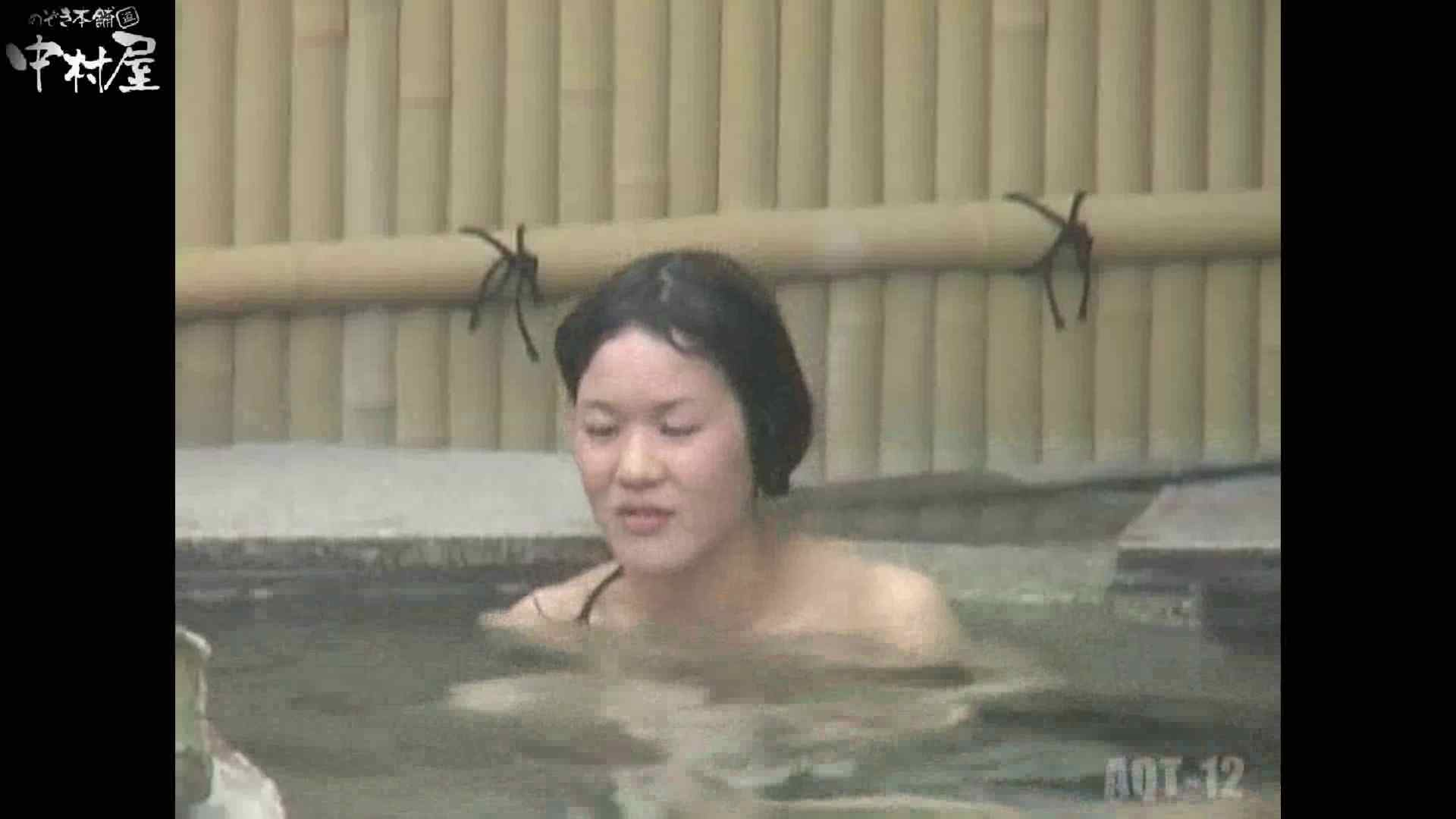 Aquaな露天風呂Vol.876潜入盗撮露天風呂十二判湯 其の四 潜入 ヌード画像 96PIX 38