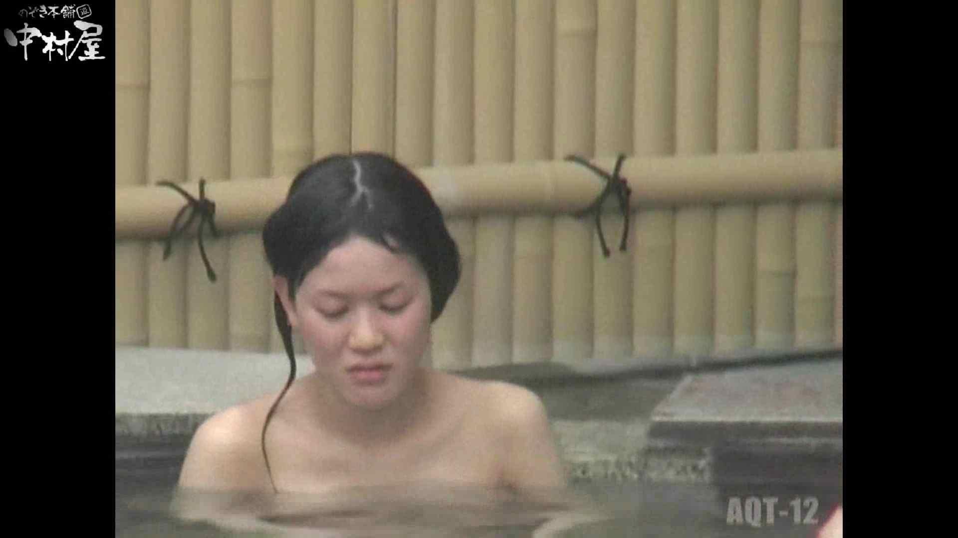 Aquaな露天風呂Vol.876潜入盗撮露天風呂十二判湯 其の四 盗撮シリーズ  96PIX 63