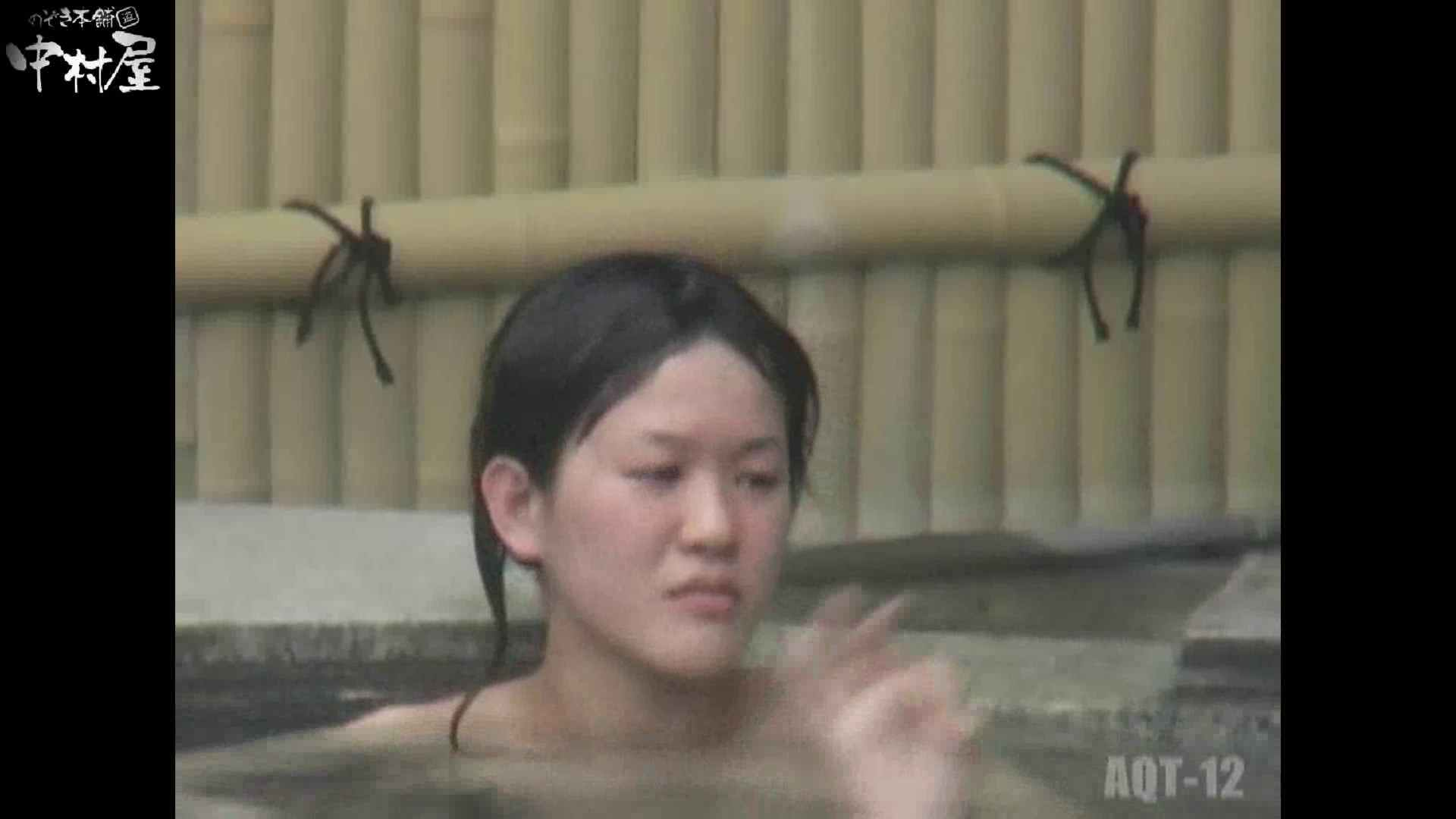 Aquaな露天風呂Vol.876潜入盗撮露天風呂十二判湯 其の四 盗撮シリーズ  96PIX 72