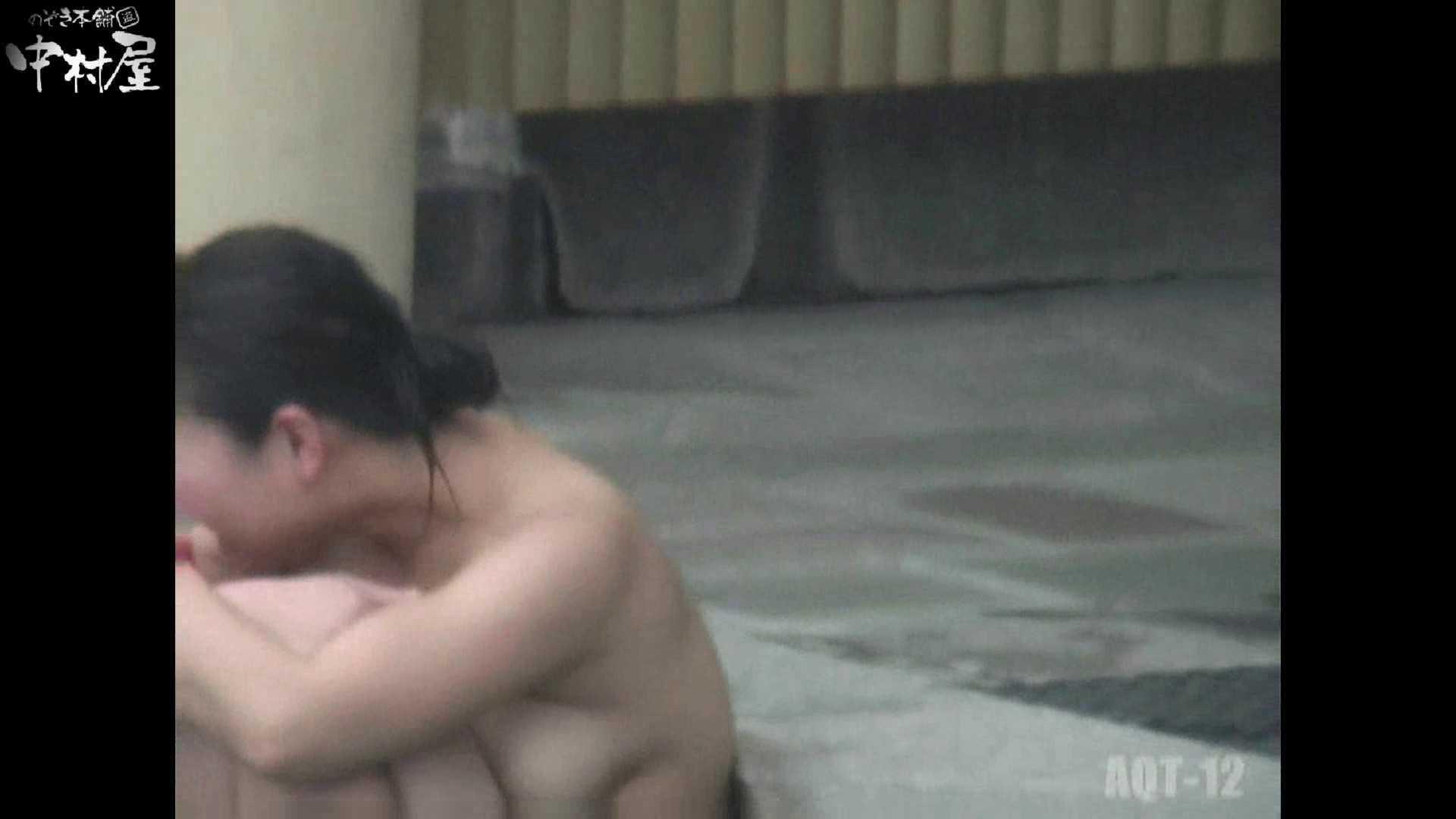 Aquaな露天風呂Vol.876潜入盗撮露天風呂十二判湯 其の四 盗撮シリーズ  96PIX 93