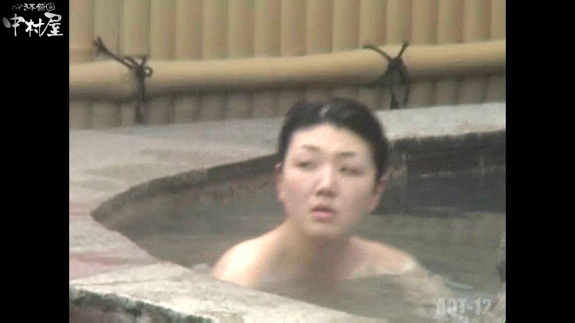 Aquaな露天風呂Vol.876潜入盗撮露天風呂十二判湯 其の六 露天風呂編  113PIX 63