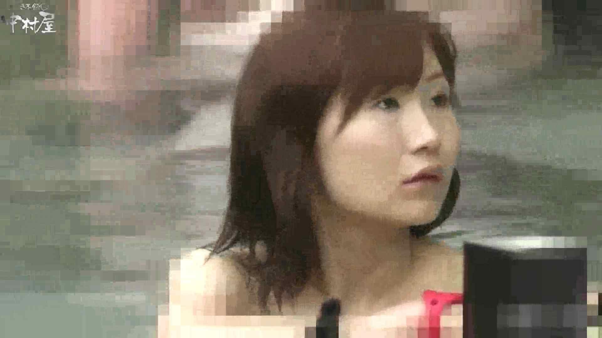Aquaな露天風呂Vol.877潜入盗撮露天風呂十三判湯 其の二 潜入  100PIX 30
