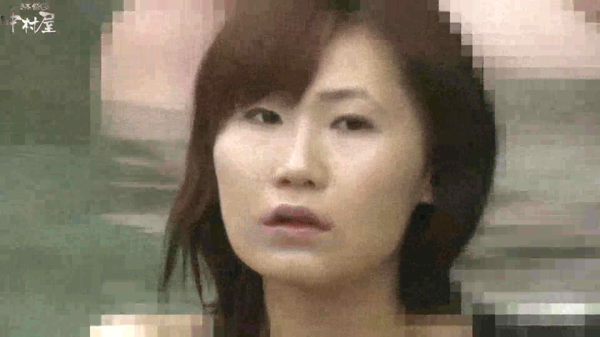 Aquaな露天風呂Vol.877潜入盗撮露天風呂十三判湯 其の二 潜入  100PIX 36
