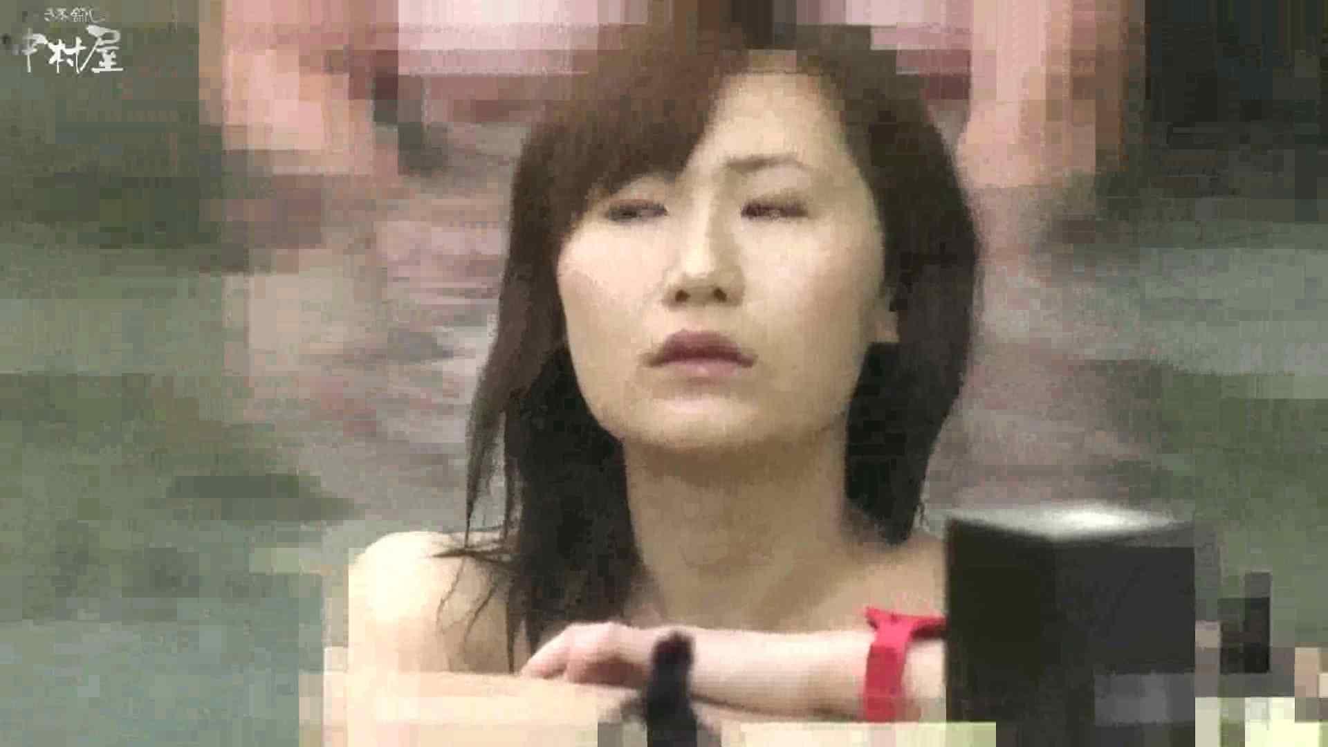 Aquaな露天風呂Vol.877潜入盗撮露天風呂十三判湯 其の二 潜入  100PIX 42