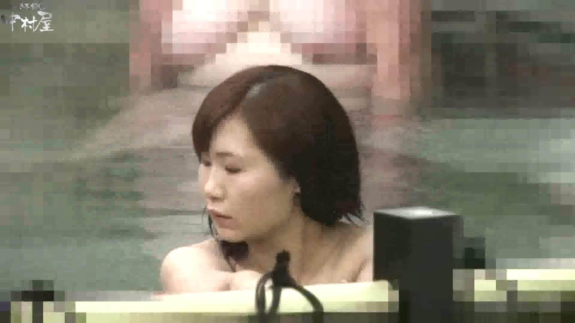 Aquaな露天風呂Vol.877潜入盗撮露天風呂十三判湯 其の二 潜入  100PIX 45
