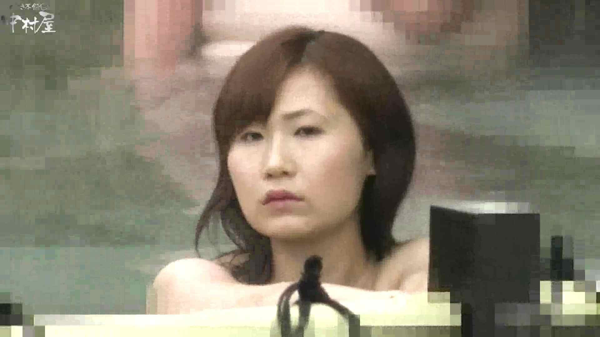 Aquaな露天風呂Vol.877潜入盗撮露天風呂十三判湯 其の二 潜入  100PIX 48
