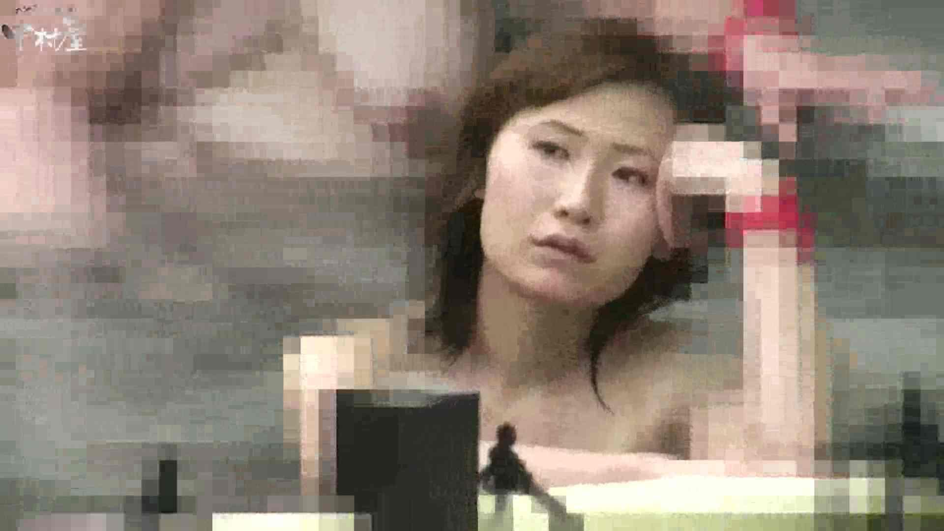 Aquaな露天風呂Vol.877潜入盗撮露天風呂十三判湯 其の二 潜入 | 盗撮シリーズ  100PIX 67