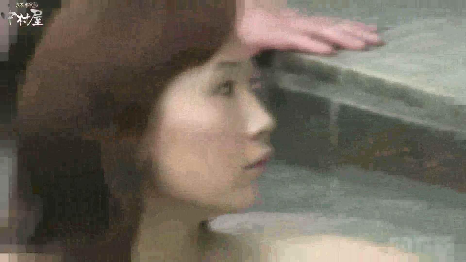Aquaな露天風呂Vol.877潜入盗撮露天風呂十三判湯 其の二 潜入  100PIX 69