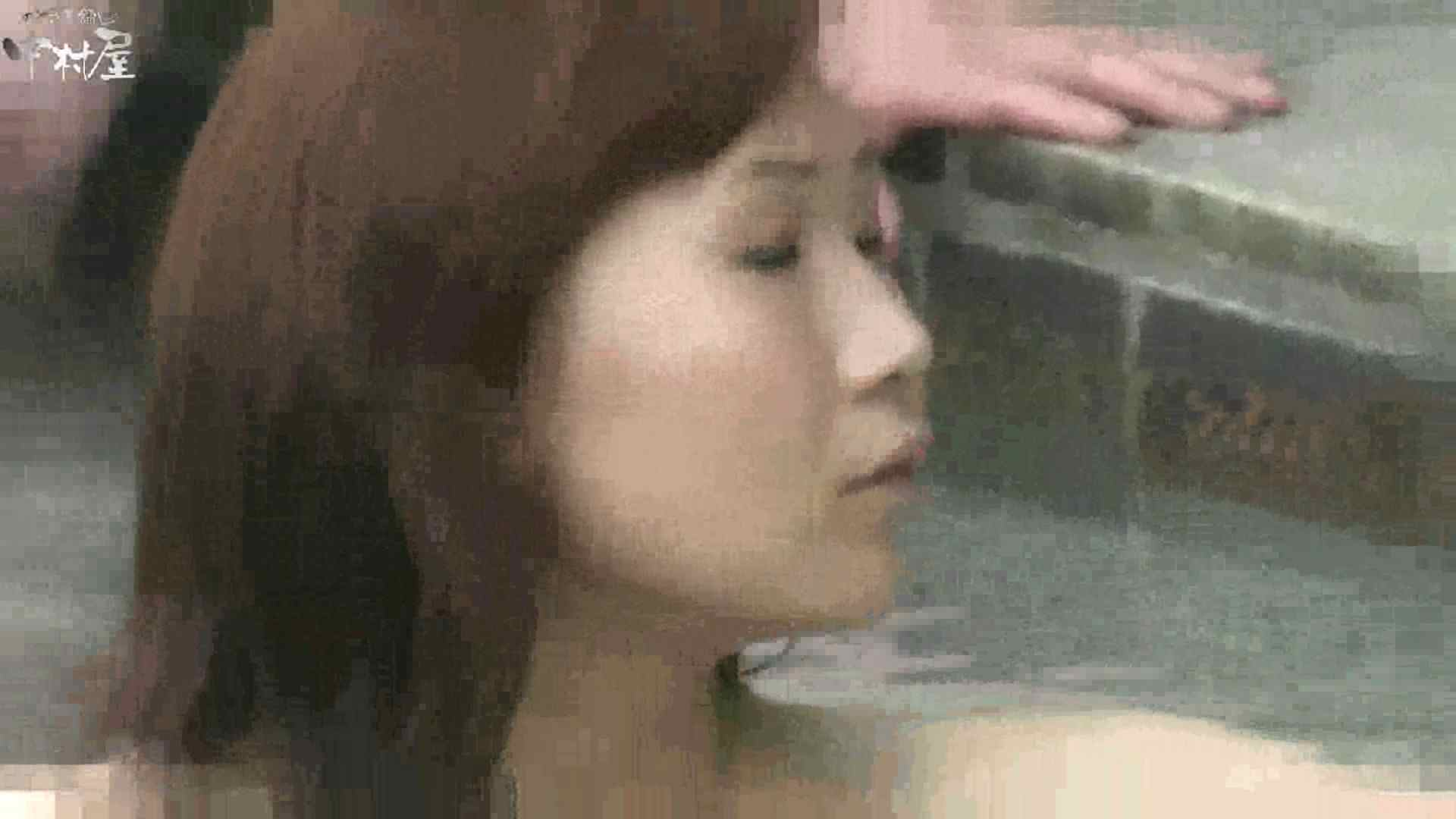 Aquaな露天風呂Vol.877潜入盗撮露天風呂十三判湯 其の二 潜入 | 盗撮シリーズ  100PIX 70