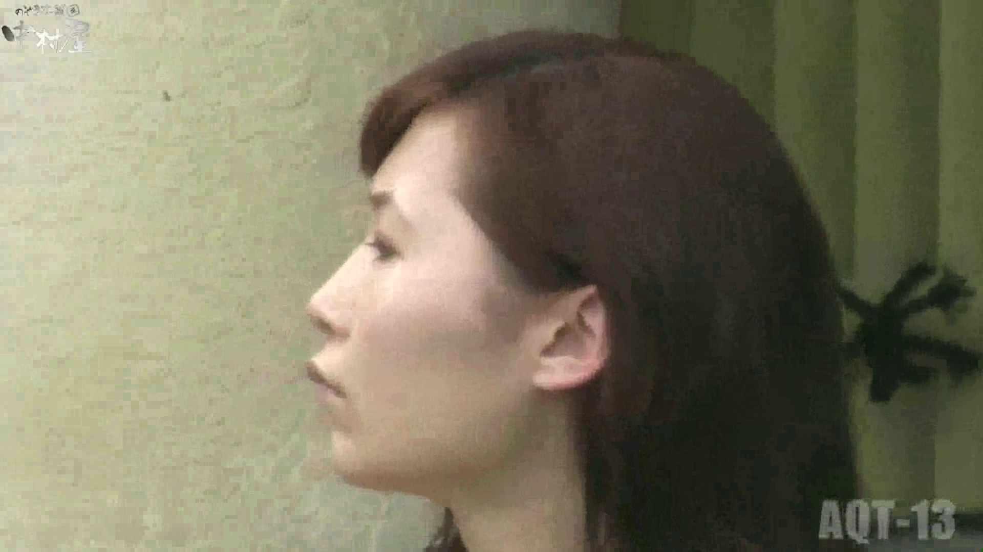Aquaな露天風呂Vol.877潜入盗撮露天風呂十三判湯 其の二 潜入  100PIX 96