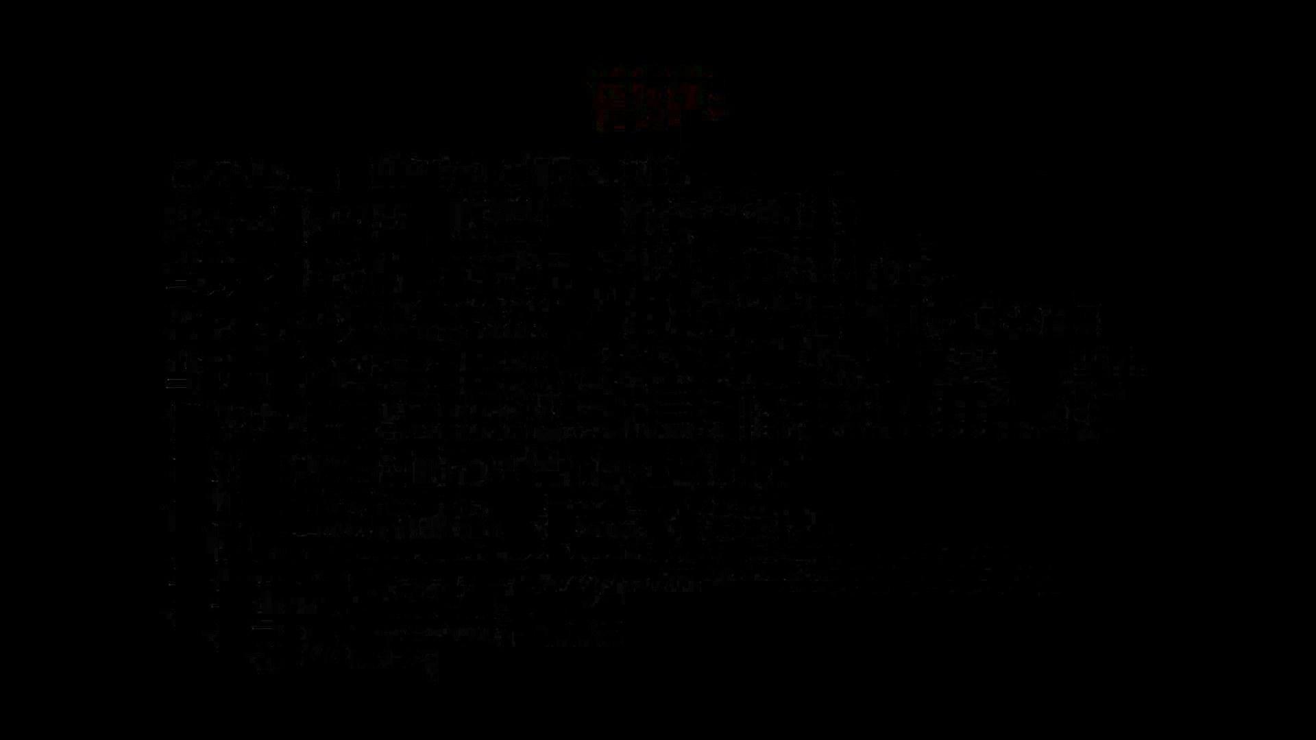 Aquaな露天風呂Vol.878潜入盗撮露天風呂十四判湯 其の一 盗撮シリーズ   露天風呂編  79PIX 1