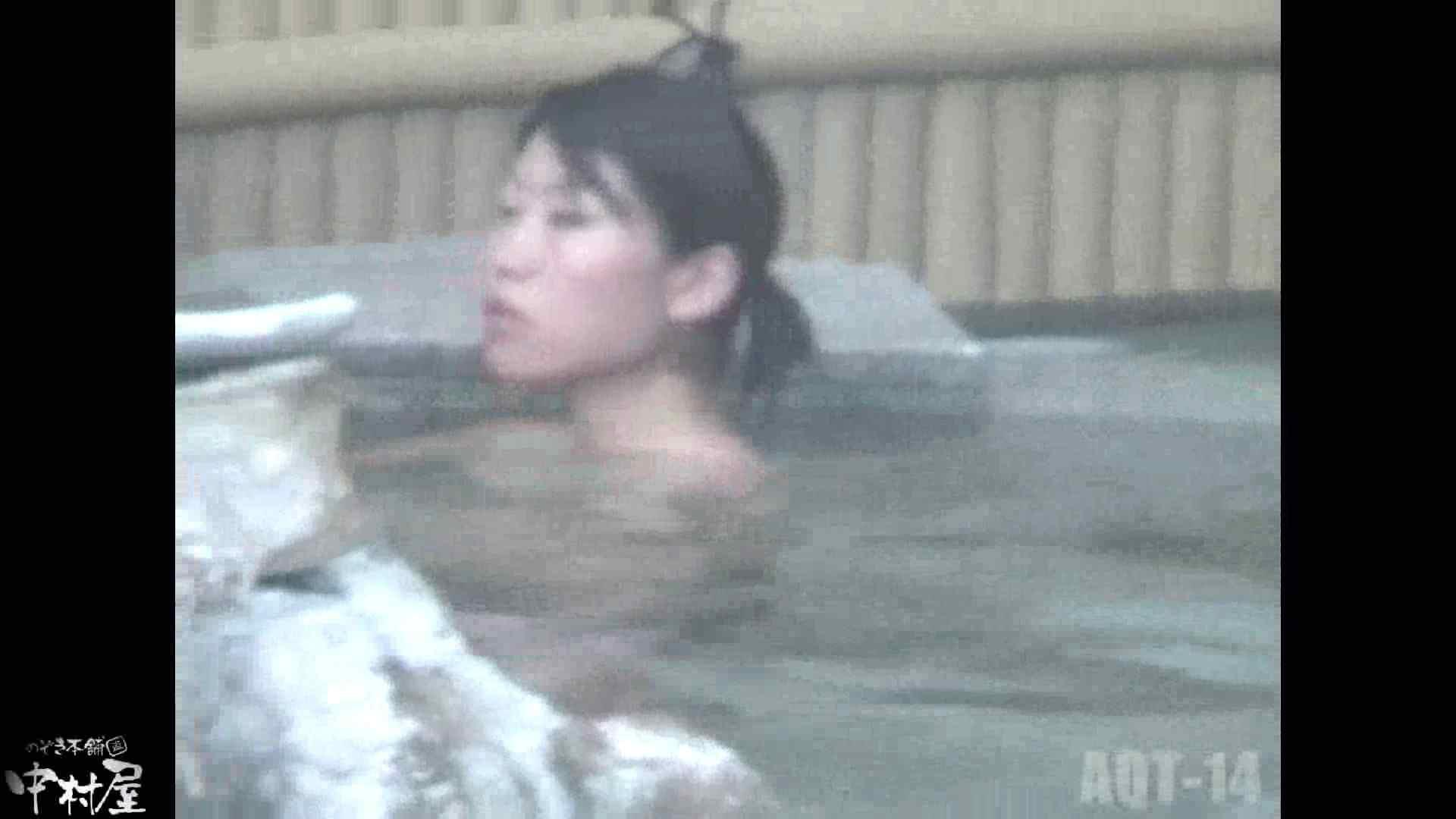 Aquaな露天風呂Vol.878潜入盗撮露天風呂十四判湯 其の一 盗撮シリーズ  79PIX 9
