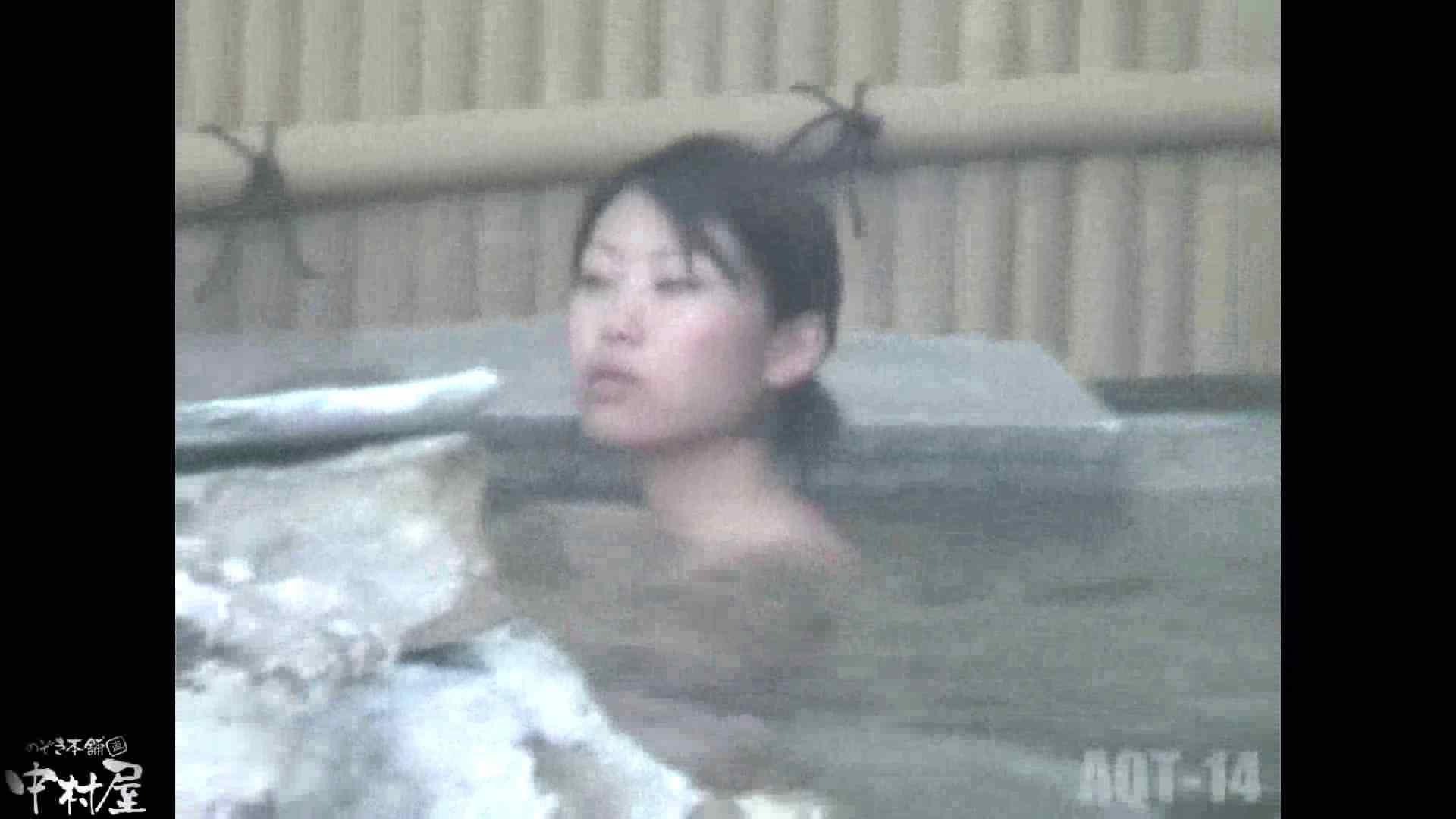 Aquaな露天風呂Vol.878潜入盗撮露天風呂十四判湯 其の一 盗撮シリーズ   露天風呂編  79PIX 10