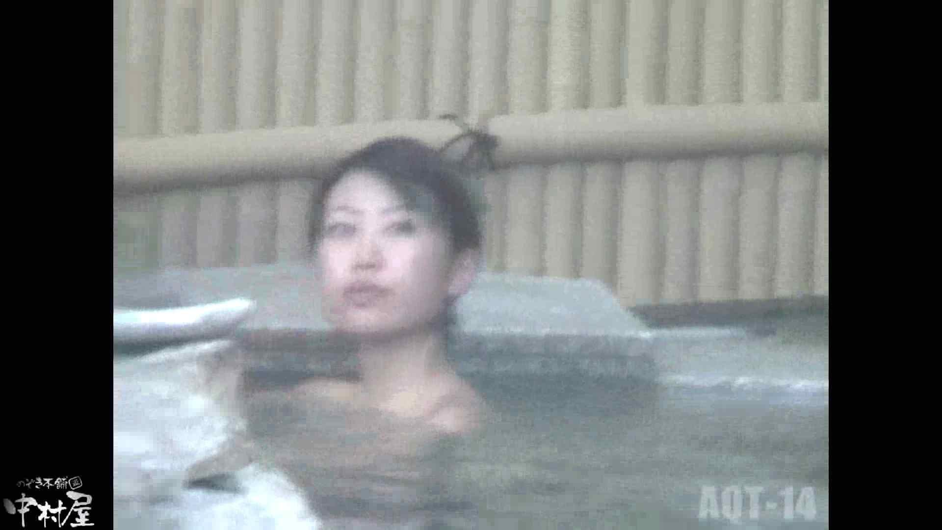 Aquaな露天風呂Vol.878潜入盗撮露天風呂十四判湯 其の一 潜入 AV無料動画キャプチャ 79PIX 11