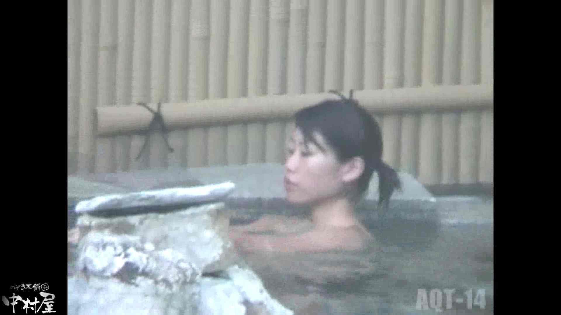 Aquaな露天風呂Vol.878潜入盗撮露天風呂十四判湯 其の一 盗撮シリーズ   露天風呂編  79PIX 13