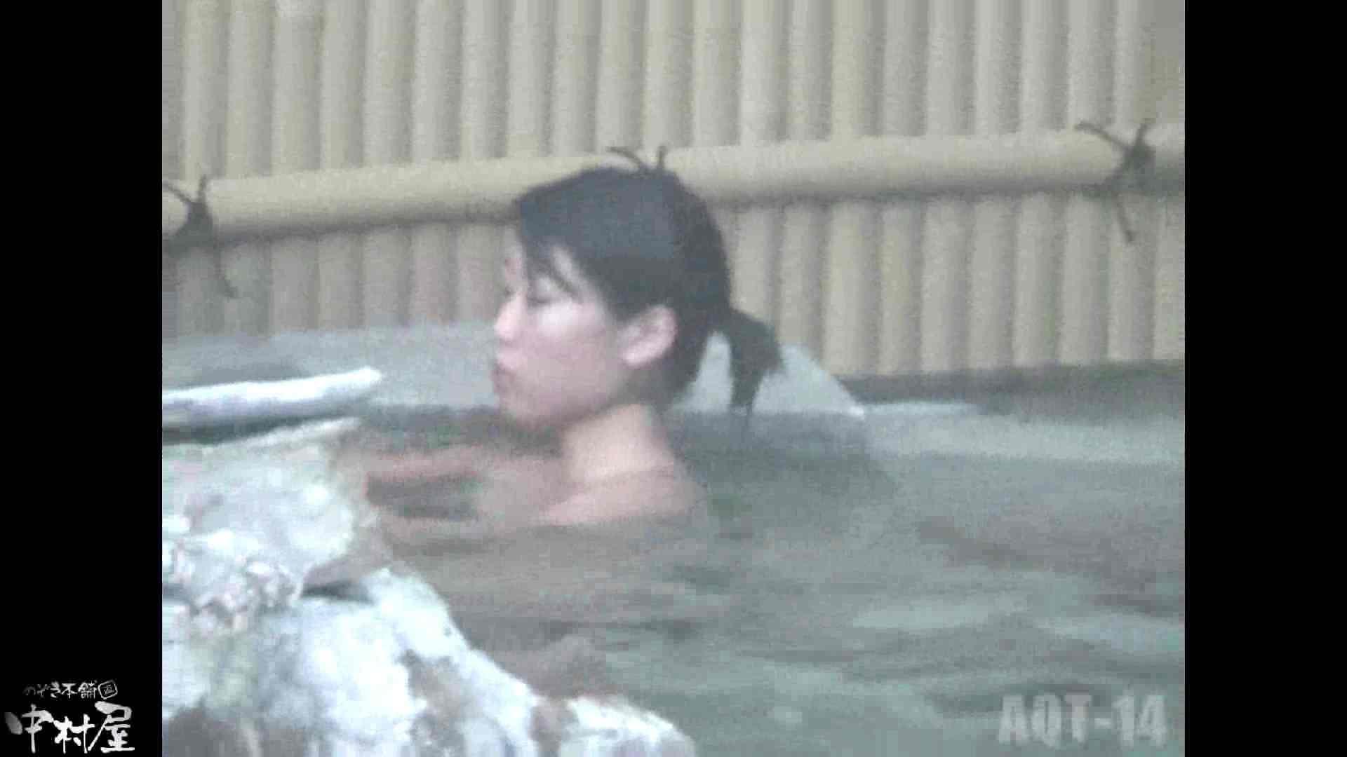 Aquaな露天風呂Vol.878潜入盗撮露天風呂十四判湯 其の一 盗撮シリーズ  79PIX 15