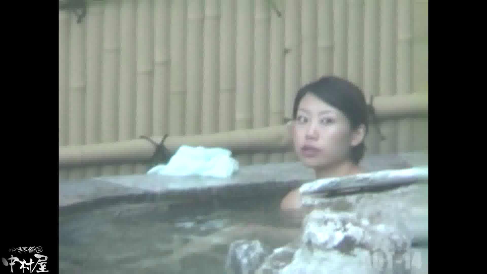 Aquaな露天風呂Vol.878潜入盗撮露天風呂十四判湯 其の一 潜入 AV無料動画キャプチャ 79PIX 23