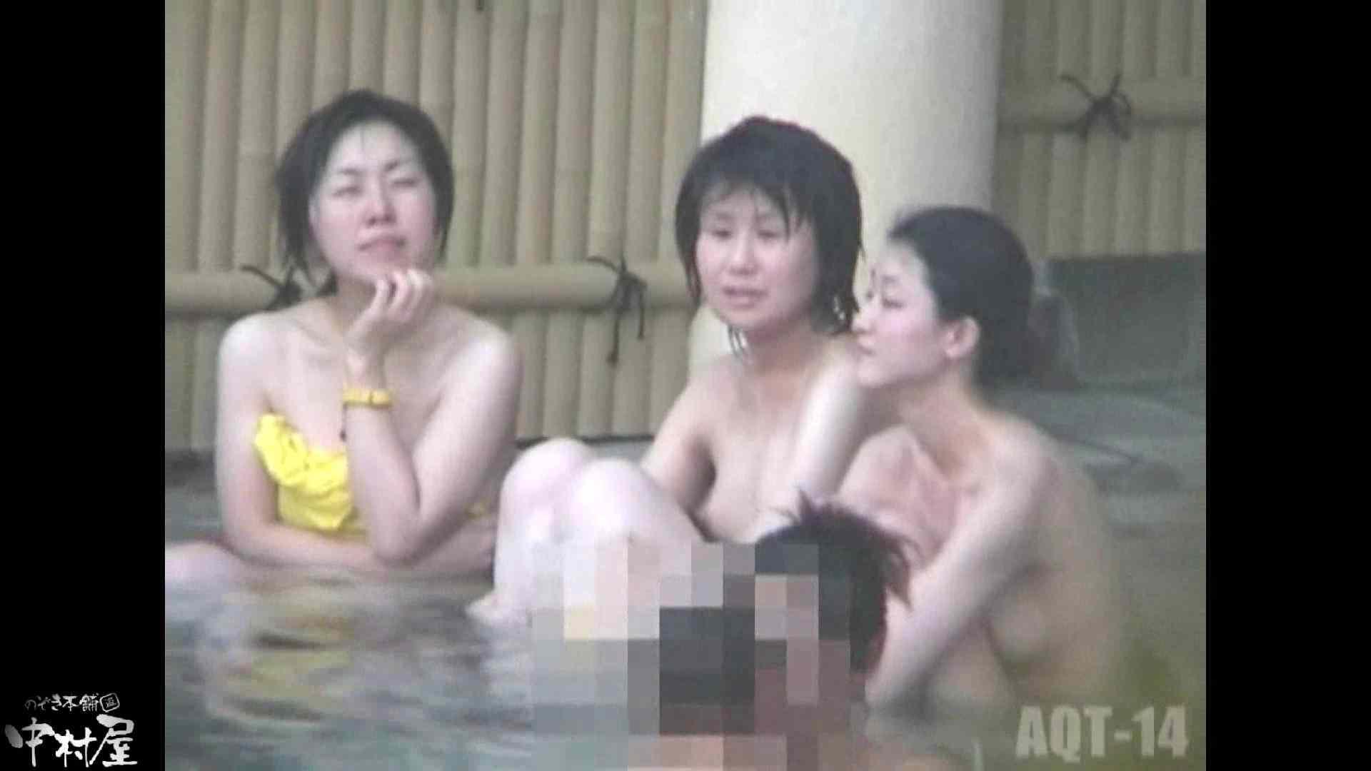 Aquaな露天風呂Vol.878潜入盗撮露天風呂十四判湯 其の十 露天風呂編 セックス画像 92PIX 14