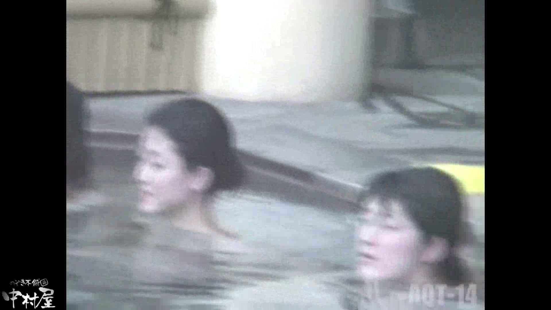 Aquaな露天風呂Vol.878潜入盗撮露天風呂十四判湯 其の十 潜入  92PIX 18