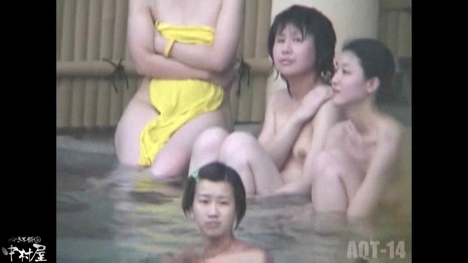 Aquaな露天風呂Vol.878潜入盗撮露天風呂十四判湯 其の十 潜入  92PIX 39