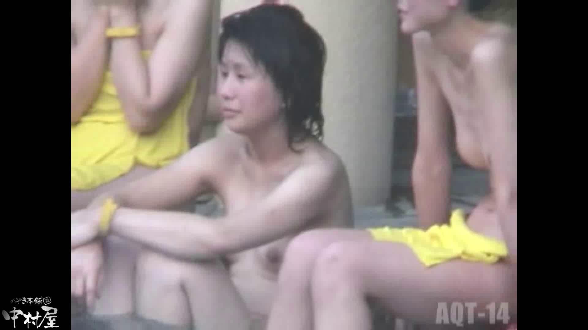 Aquaな露天風呂Vol.878潜入盗撮露天風呂十四判湯 其の十 潜入  92PIX 75