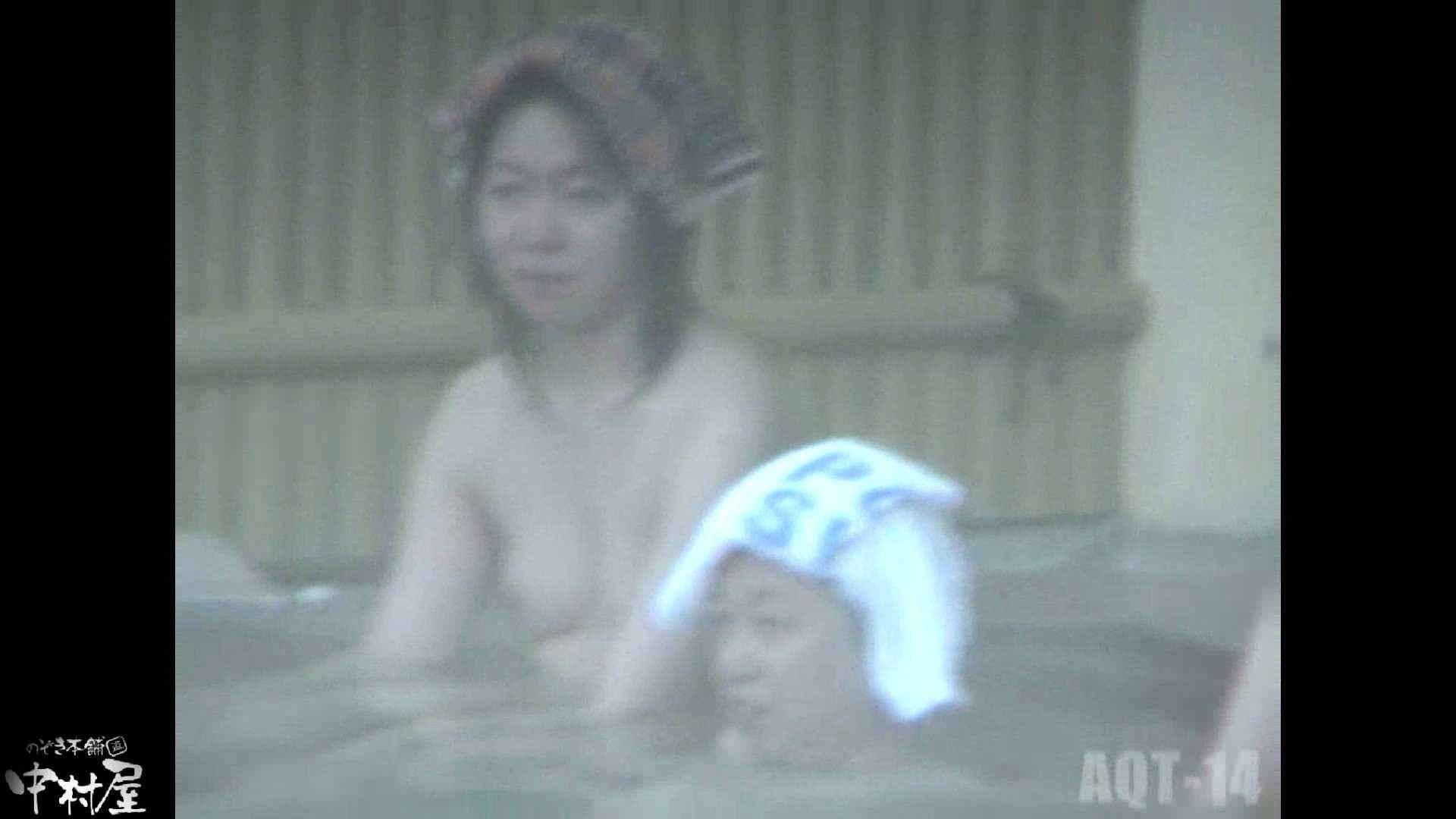 Aquaな露天風呂Vol.878潜入盗撮露天風呂十四判湯 其の十一 盗撮シリーズ  91PIX 18