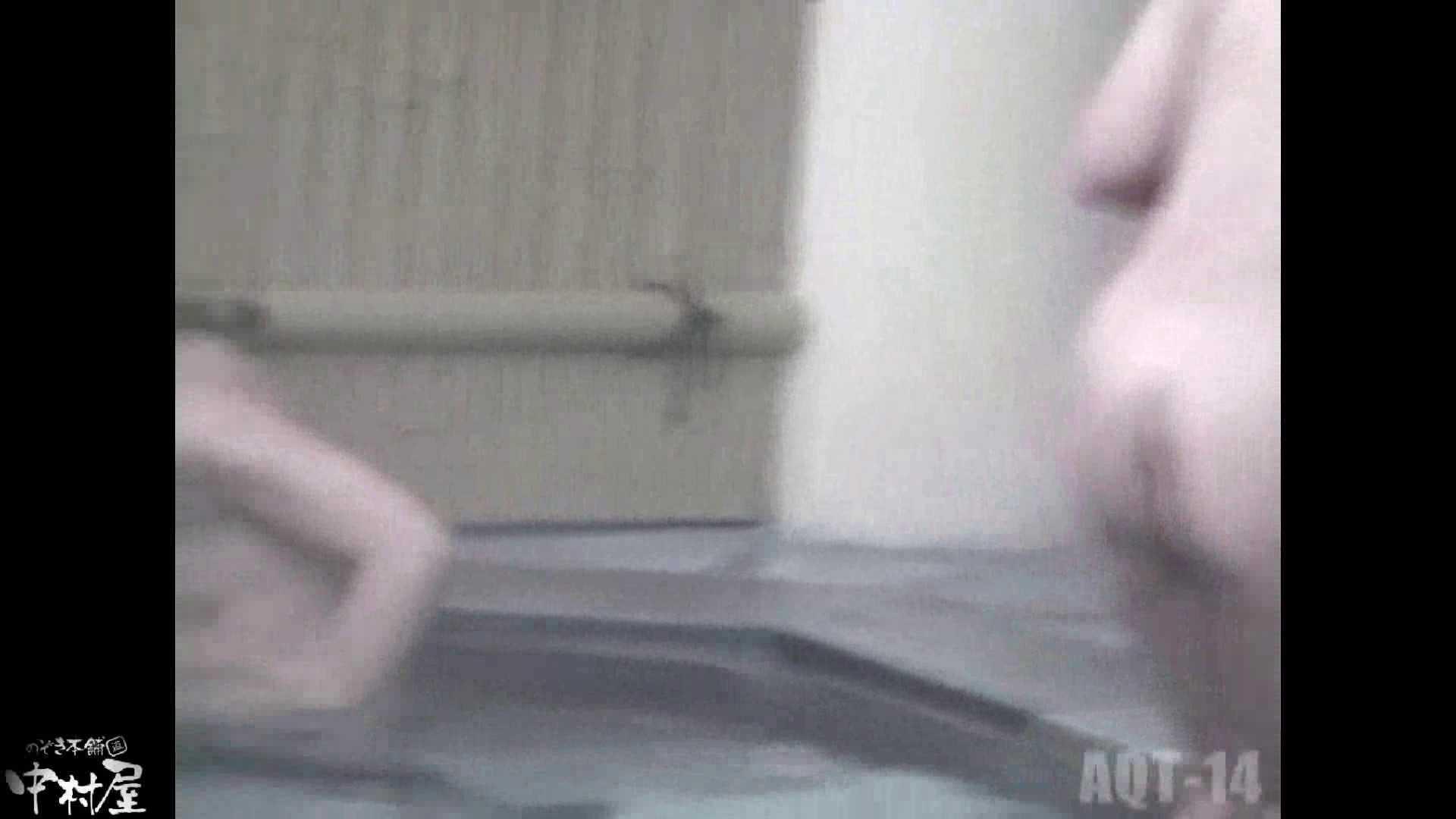 Aquaな露天風呂Vol.878潜入盗撮露天風呂十四判湯 其の十一 潜入 おまんこ動画流出 91PIX 29