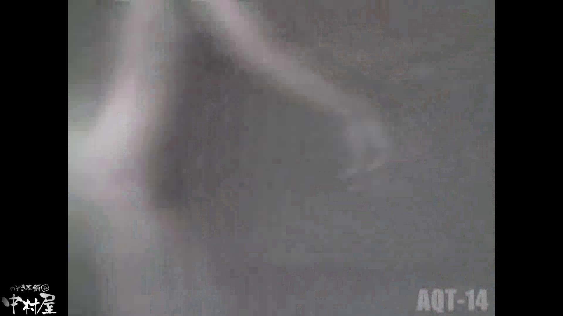 Aquaな露天風呂Vol.878潜入盗撮露天風呂十四判湯 其の十一 盗撮シリーズ  91PIX 39