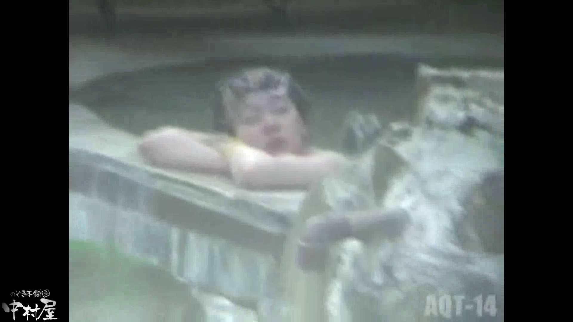 Aquaな露天風呂Vol.878潜入盗撮露天風呂十四判湯 其の十一 潜入 おまんこ動画流出 91PIX 41