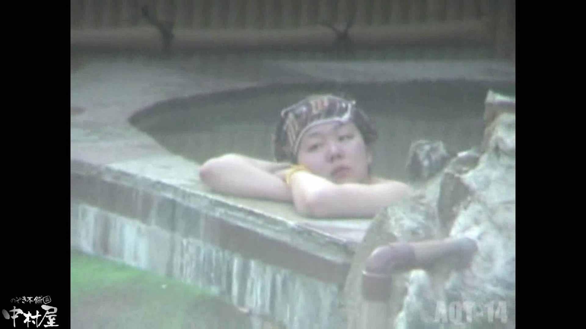 Aquaな露天風呂Vol.878潜入盗撮露天風呂十四判湯 其の十一 盗撮シリーズ  91PIX 42