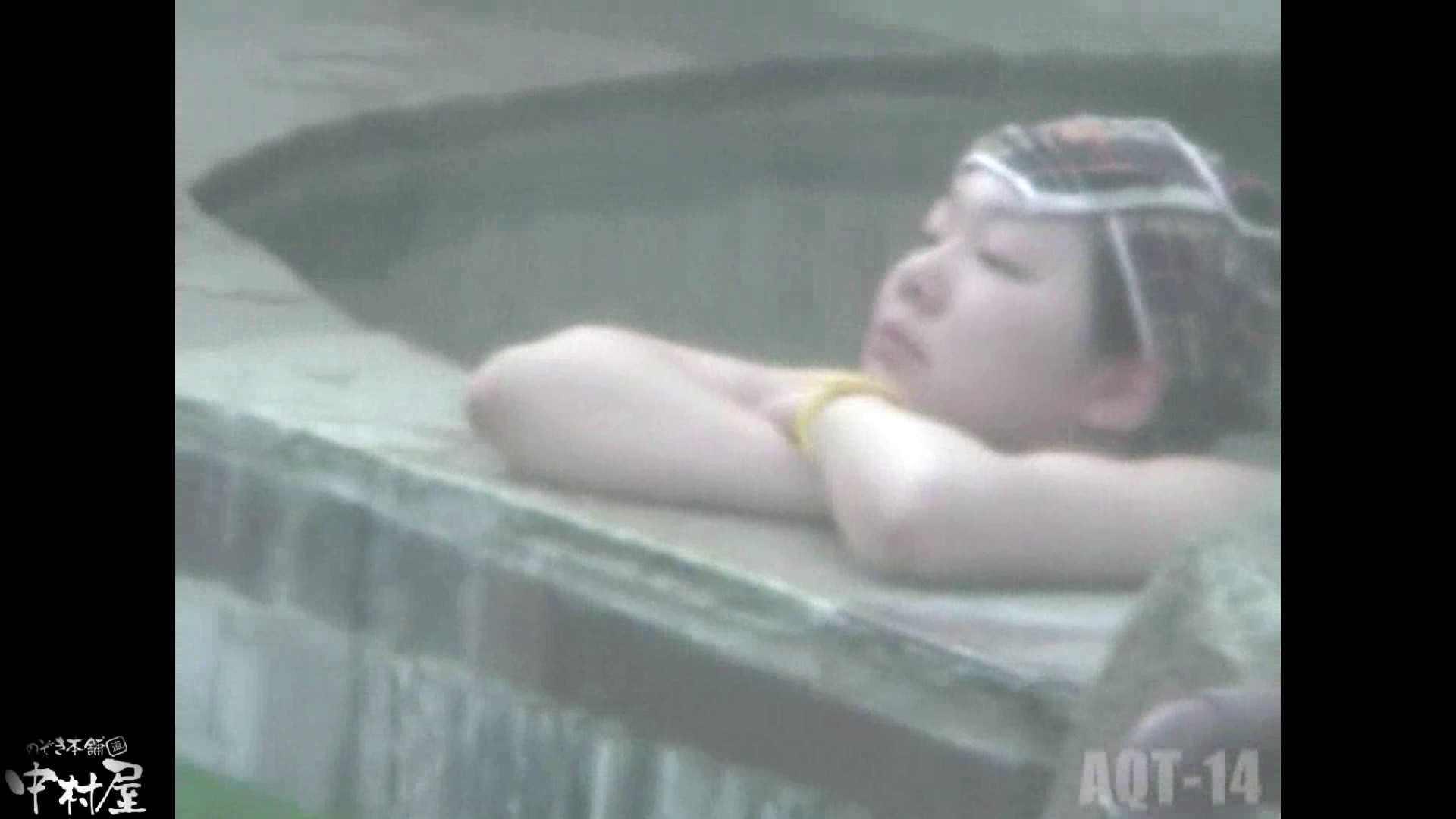Aquaな露天風呂Vol.878潜入盗撮露天風呂十四判湯 其の十一 潜入 おまんこ動画流出 91PIX 44