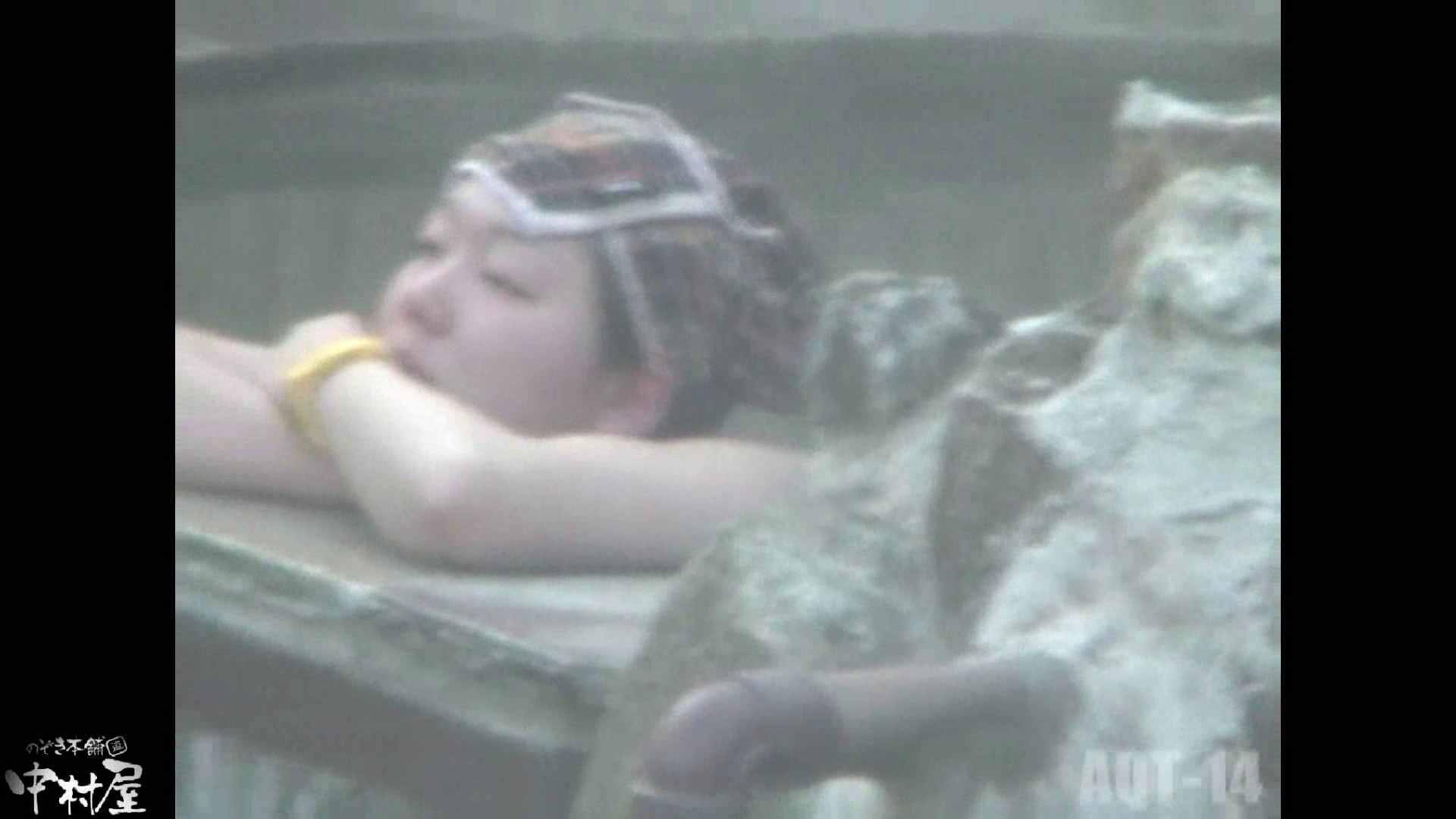 Aquaな露天風呂Vol.878潜入盗撮露天風呂十四判湯 其の十一 盗撮シリーズ  91PIX 45