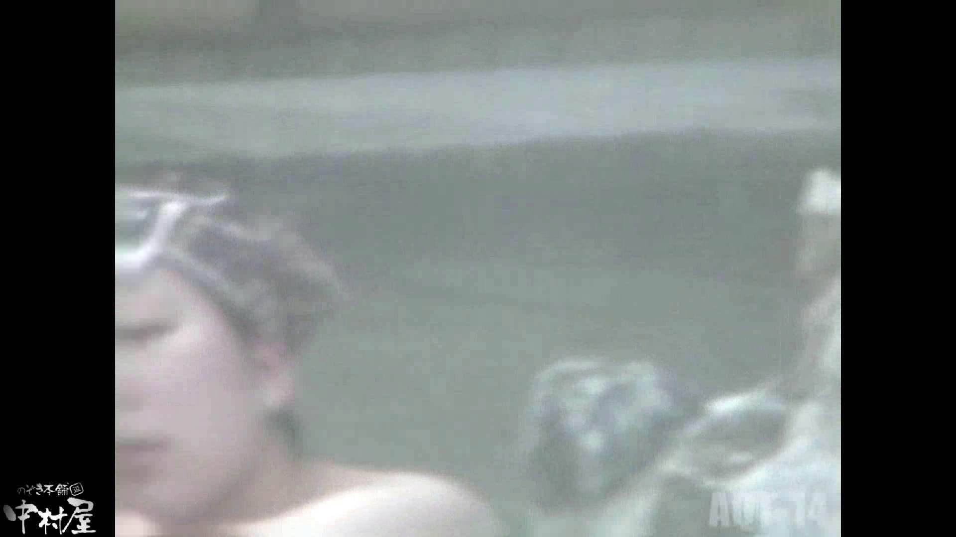 Aquaな露天風呂Vol.878潜入盗撮露天風呂十四判湯 其の十一 盗撮シリーズ  91PIX 51