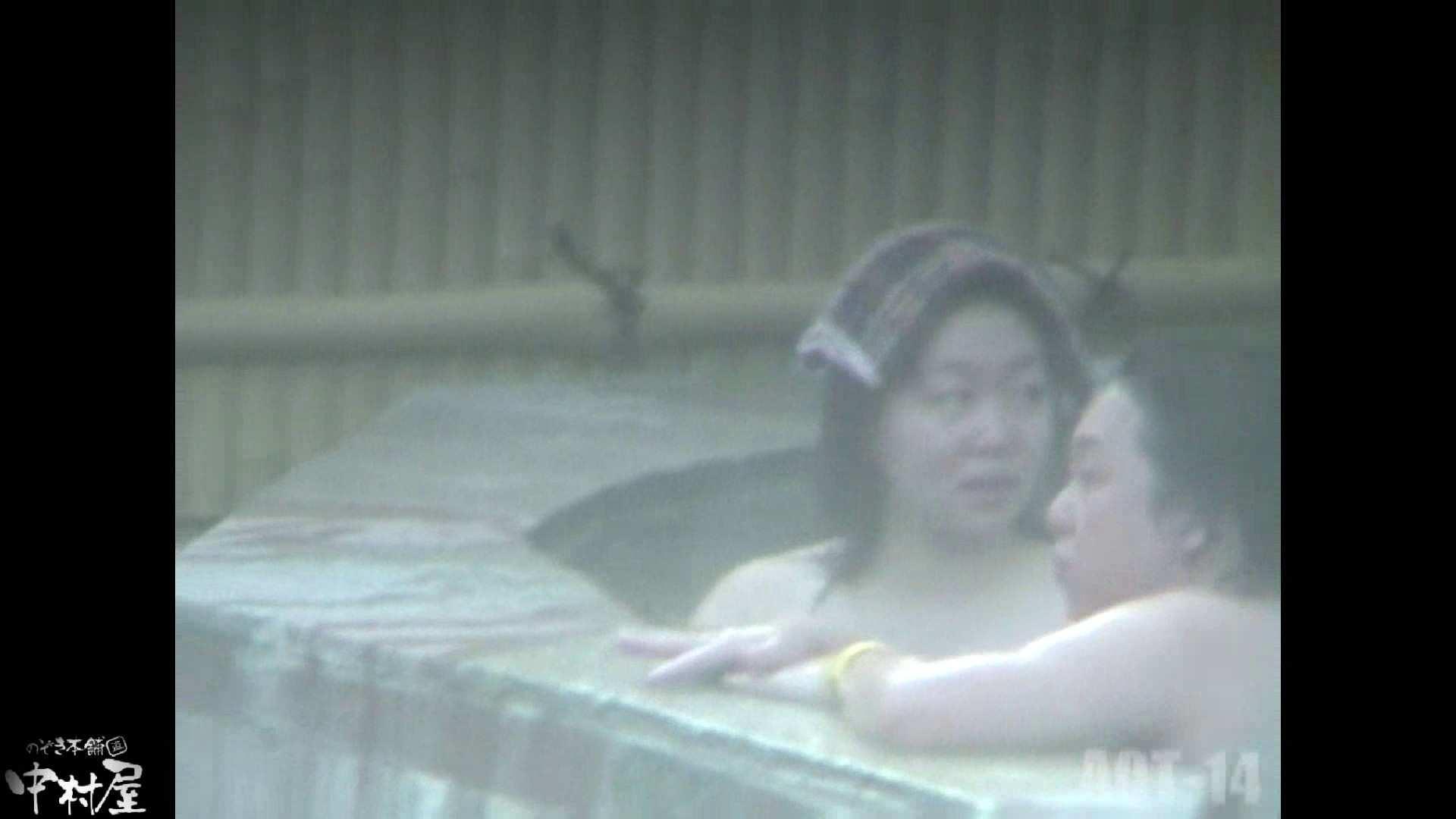 Aquaな露天風呂Vol.878潜入盗撮露天風呂十四判湯 其の十一 潜入 おまんこ動画流出 91PIX 80