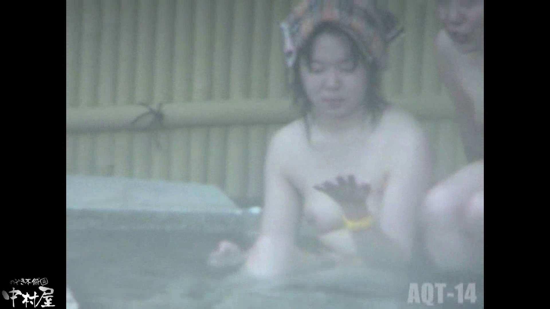 Aquaな露天風呂Vol.878潜入盗撮露天風呂十四判湯 其の十一 盗撮シリーズ  91PIX 84