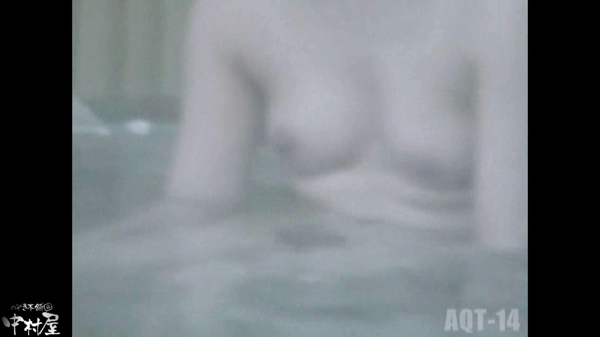 Aquaな露天風呂Vol.878潜入盗撮露天風呂十四判湯 其の十一 盗撮シリーズ | 露天風呂編  91PIX 88
