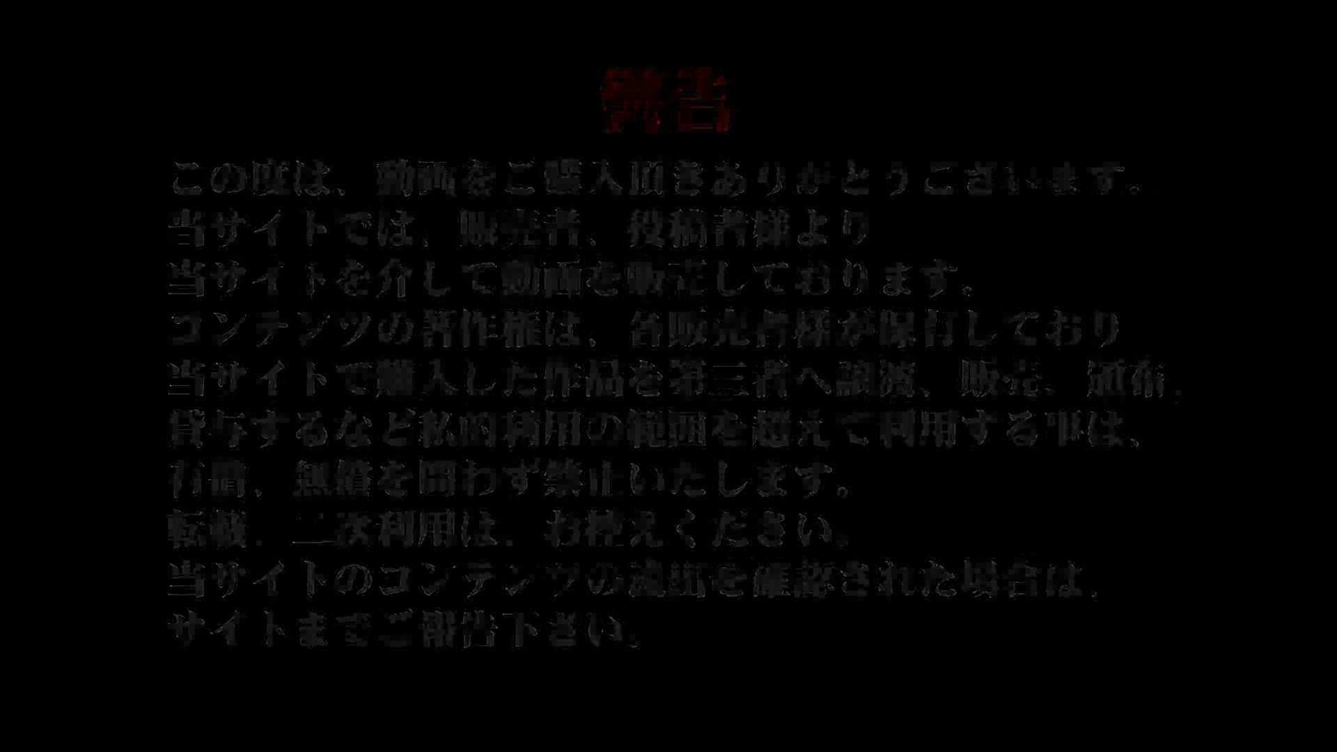 Aquaな露天風呂Vol.878潜入盗撮露天風呂十五判湯 其の四 露天風呂編 | 盗撮シリーズ  84PIX 1
