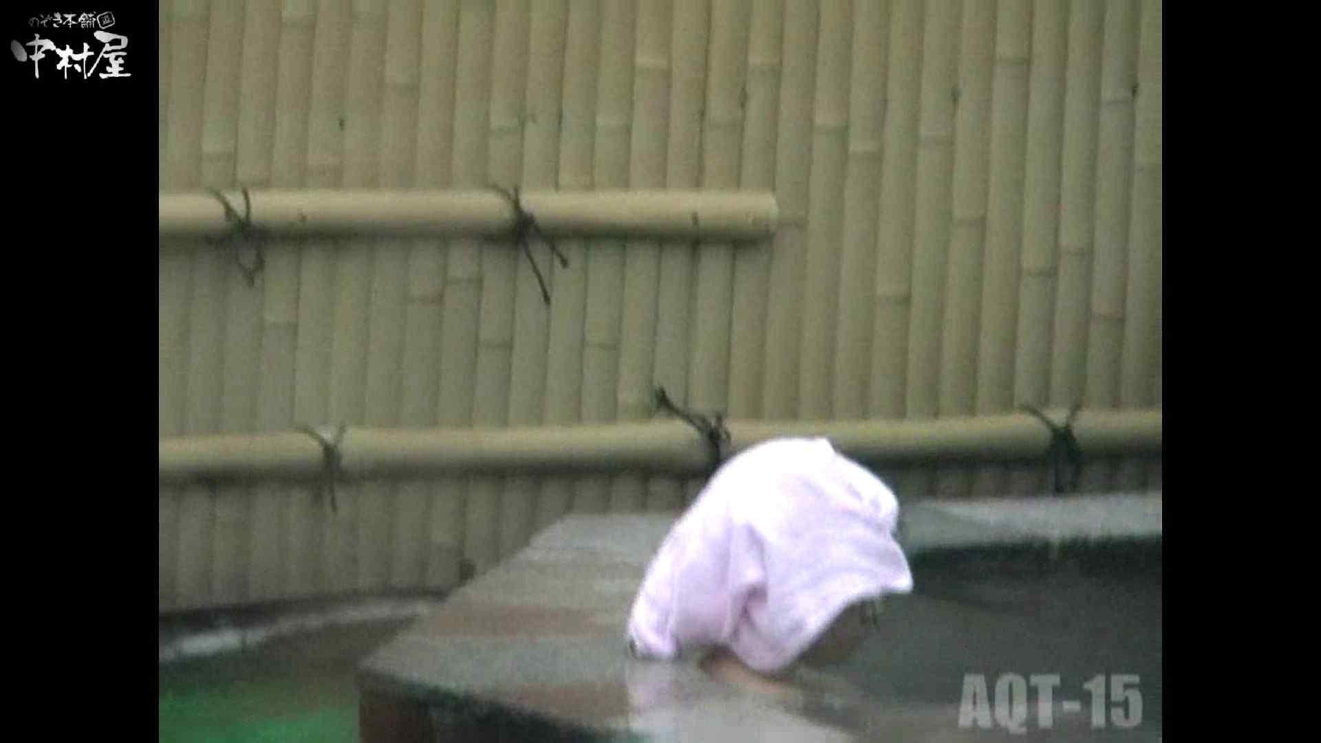 Aquaな露天風呂Vol.878潜入盗撮露天風呂十五判湯 其の四 潜入 オメコ無修正動画無料 84PIX 5