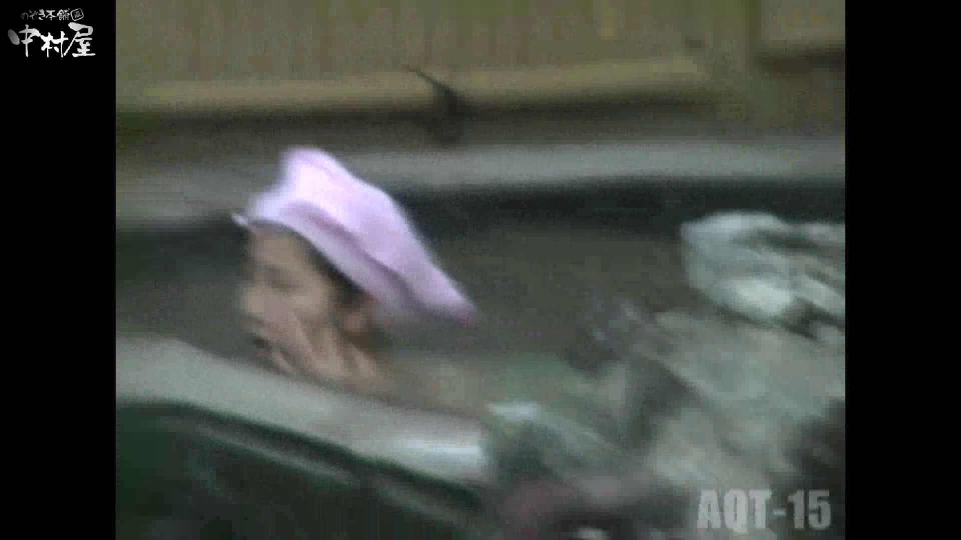 Aquaな露天風呂Vol.878潜入盗撮露天風呂十五判湯 其の四 露天風呂編 | 盗撮シリーズ  84PIX 34