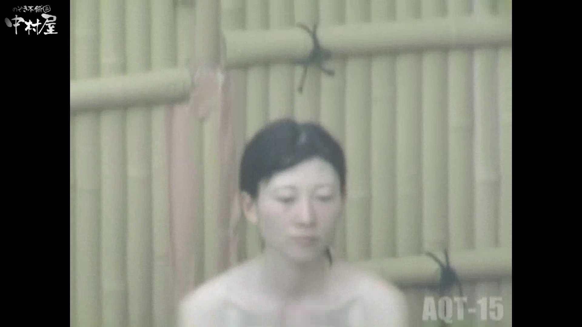 Aquaな露天風呂Vol.878潜入盗撮露天風呂十五判湯 其の五 露天風呂編  112PIX 3