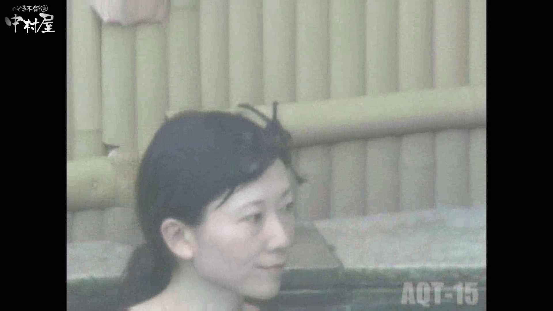 Aquaな露天風呂Vol.878潜入盗撮露天風呂十五判湯 其の五 露天風呂編  112PIX 39