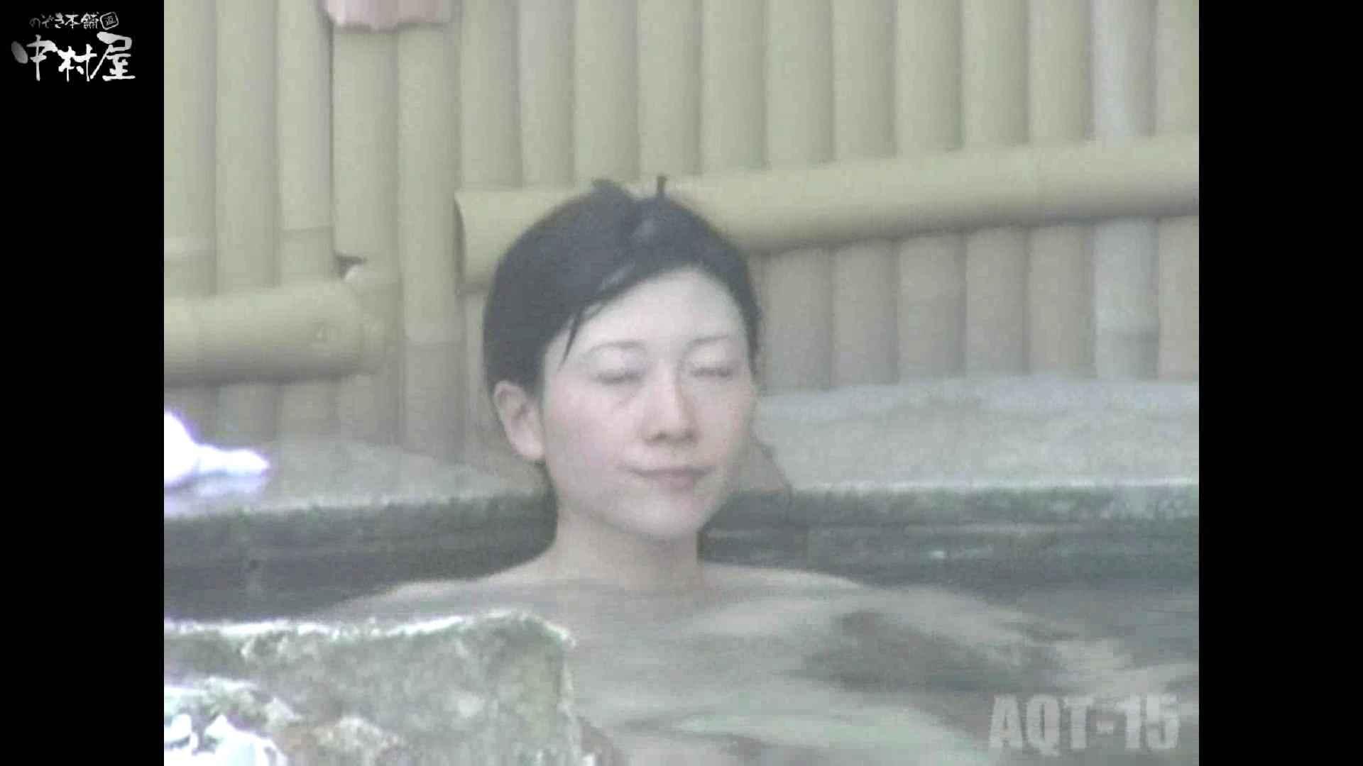 Aquaな露天風呂Vol.878潜入盗撮露天風呂十五判湯 其の五 露天風呂編 | 潜入  112PIX 43