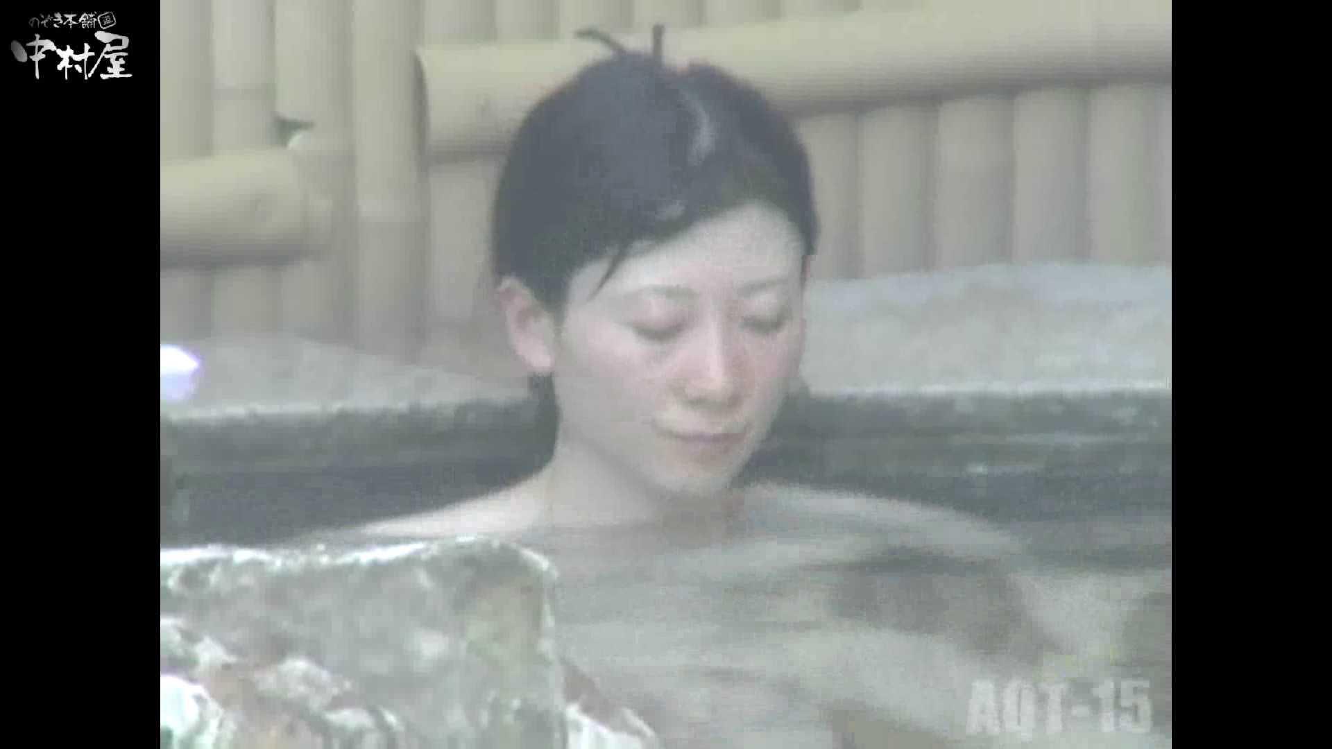 Aquaな露天風呂Vol.878潜入盗撮露天風呂十五判湯 其の五 露天風呂編  112PIX 45