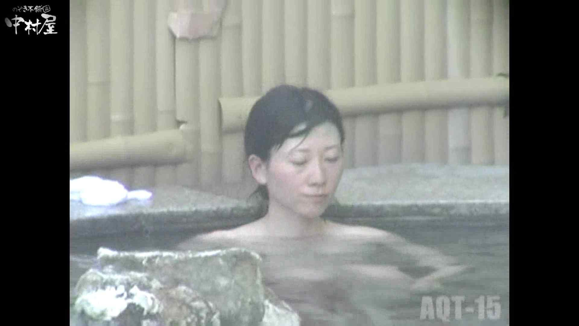 Aquaな露天風呂Vol.878潜入盗撮露天風呂十五判湯 其の五 露天風呂編 | 潜入  112PIX 55