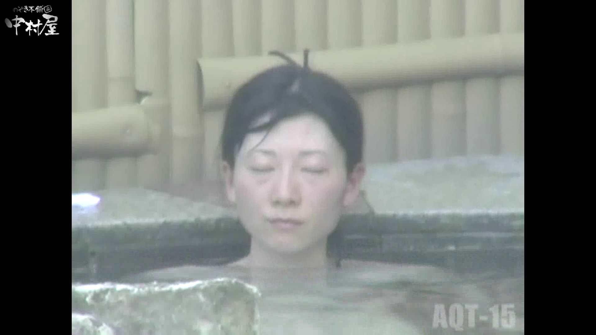 Aquaな露天風呂Vol.878潜入盗撮露天風呂十五判湯 其の五 露天風呂編 | 潜入  112PIX 58