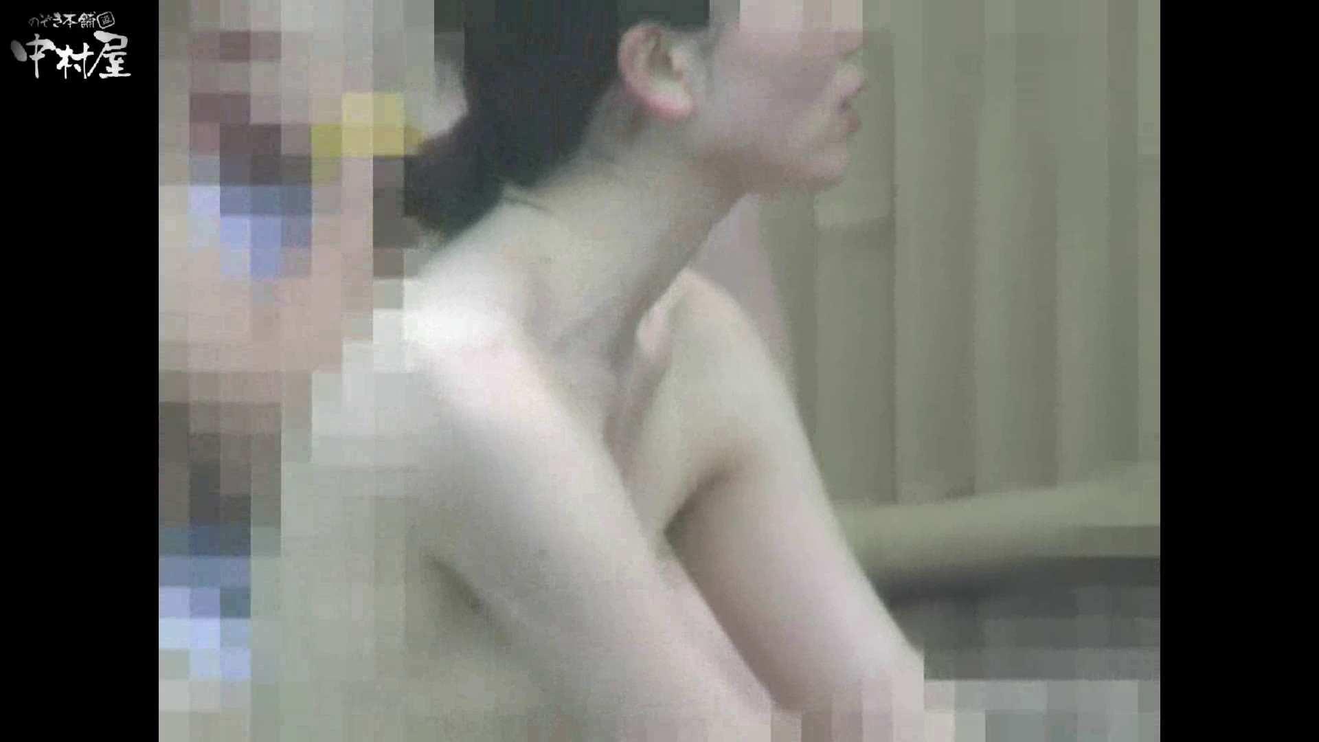 Aquaな露天風呂Vol.878潜入盗撮露天風呂十五判湯 其の五 盗撮シリーズ 盗撮動画紹介 112PIX 80