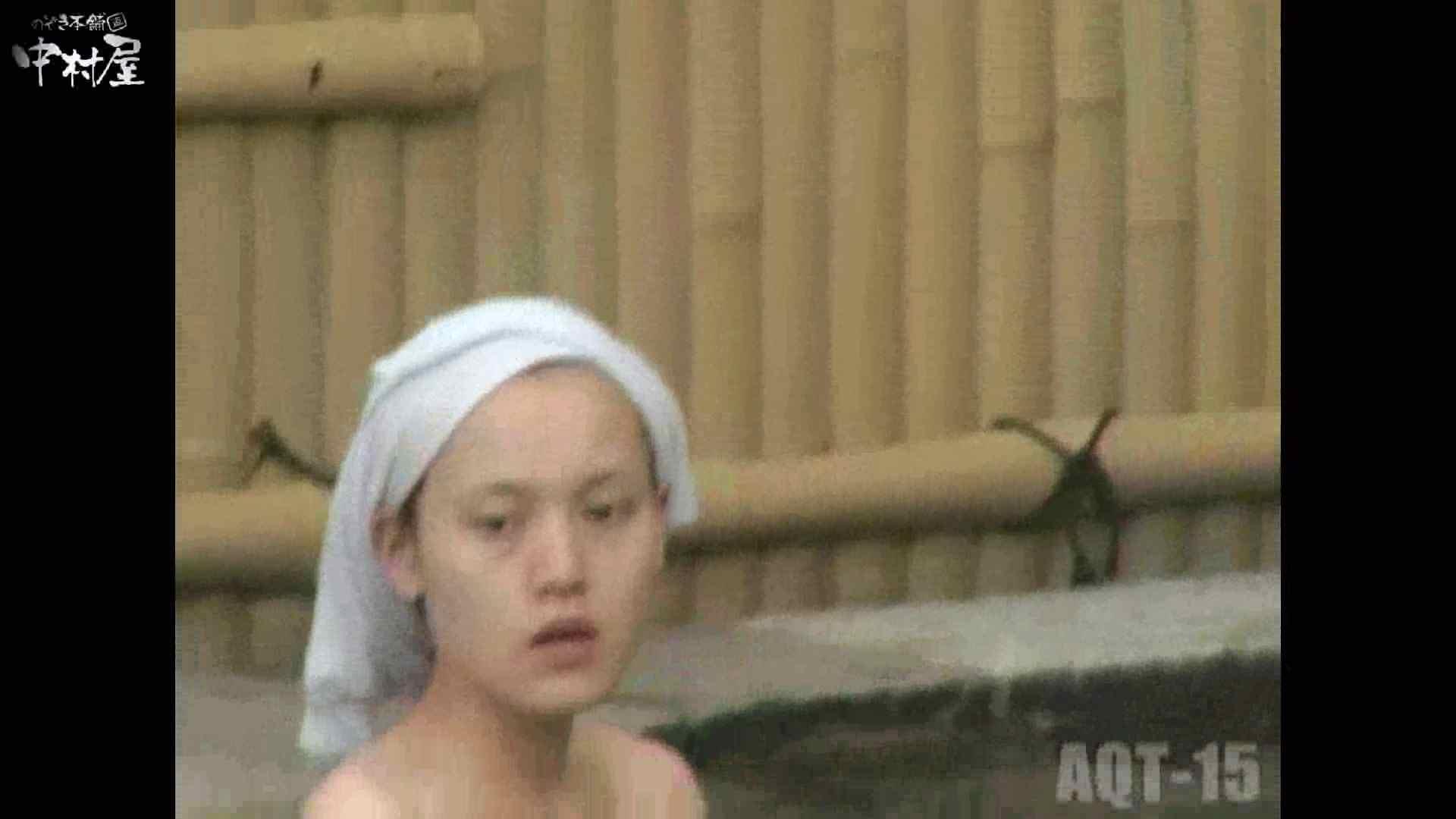 Aquaな露天風呂Vol.878潜入盗撮露天風呂十五判湯 其の六 盗撮シリーズ | 露天風呂編  112PIX 49
