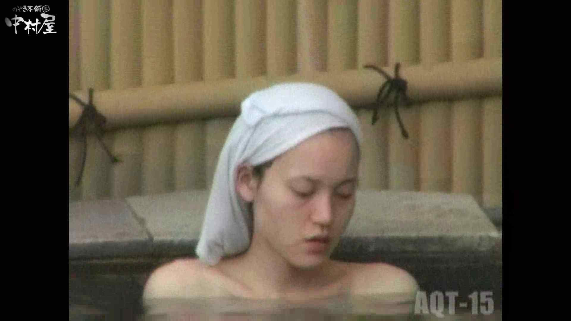 Aquaな露天風呂Vol.878潜入盗撮露天風呂十五判湯 其の六 潜入 おまんこ動画流出 112PIX 92